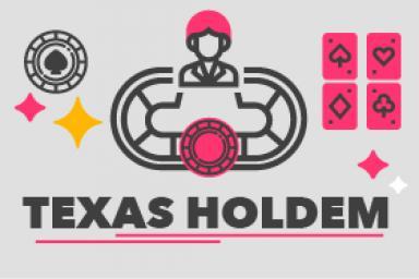 Texas Holdem poker – dlaczego warto od niego zacząć?